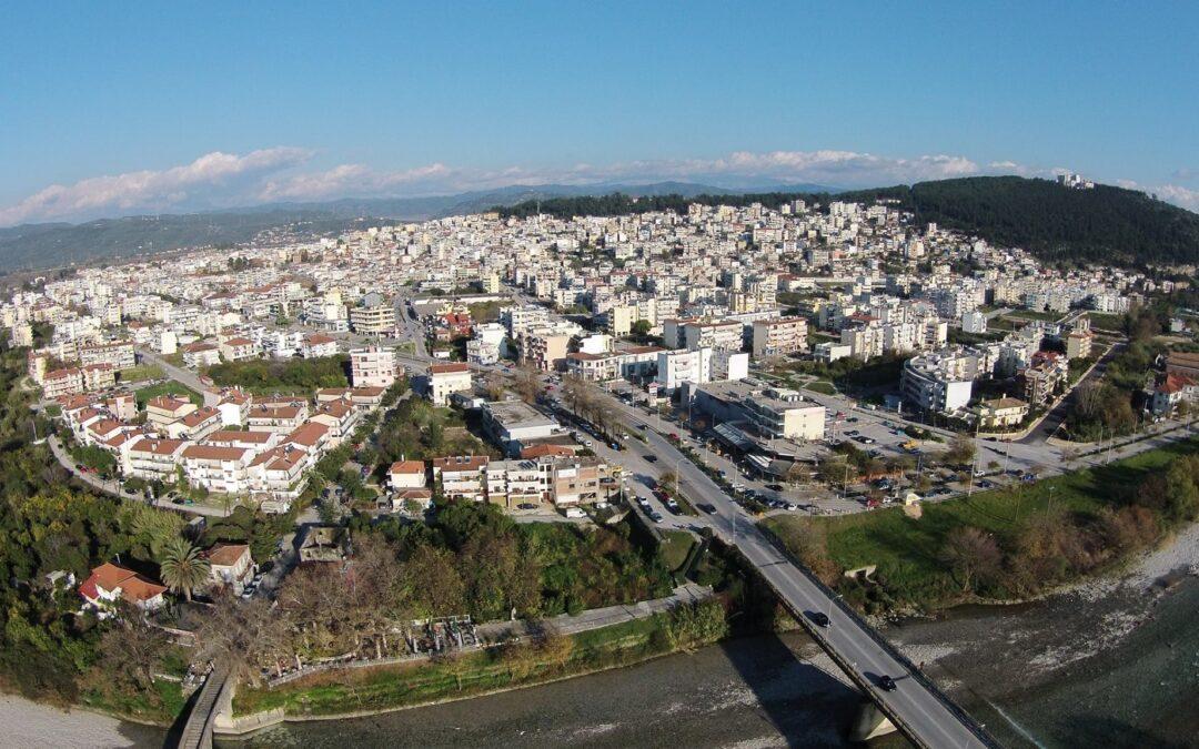 ΑΡΤΑ-Δημοπρατείται το έργο για την αποχέτευση ακαθάρτων σε Γραμμενίτσα, Βλαχέρνα και Ελεούσα