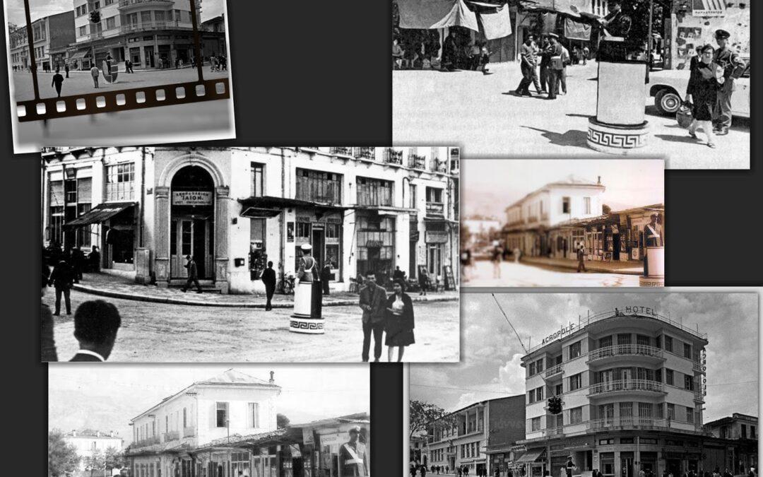 ΓΙΑΝΝΕΝΑ-Νοσταλγικές εικόνες με τα βαρέλια των τροχονόµων,σε κεντρικές διασταυρώσεις της πόλης