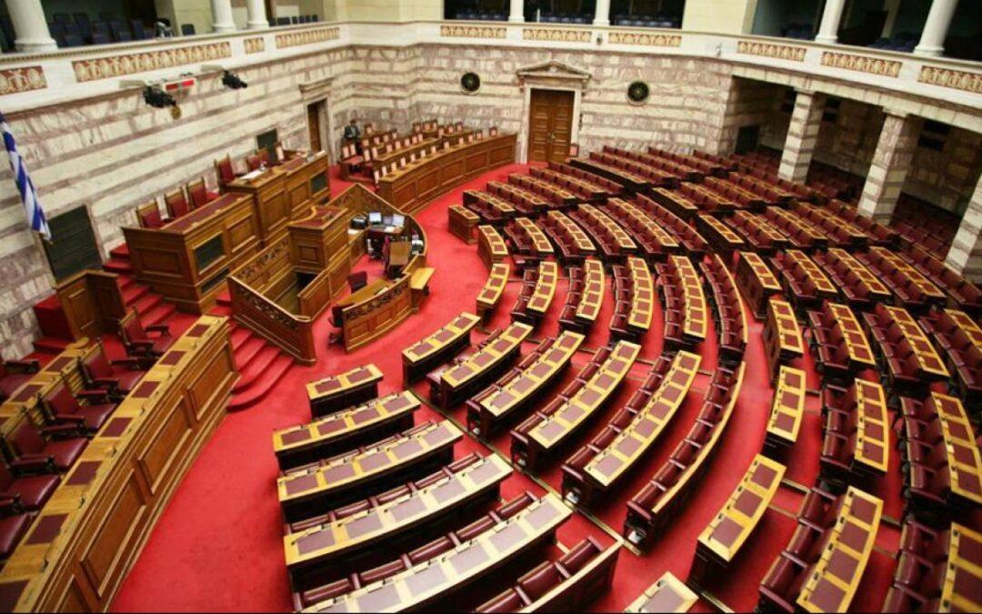 Βουλή: Δεκτό επί της αρχής, των άρθρων και στο σύνολό του, κατά πλειοψηφία, το εργασιακό νομοσχέδιο