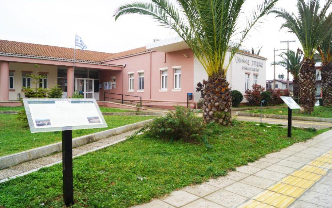 ΔΗΜΟΣ ΖΙΤΣΑΣ-Ψήφισμα του δημοτικού συμβουλίου,για την λήψη έκτακτων περιοριστικών μέτρων