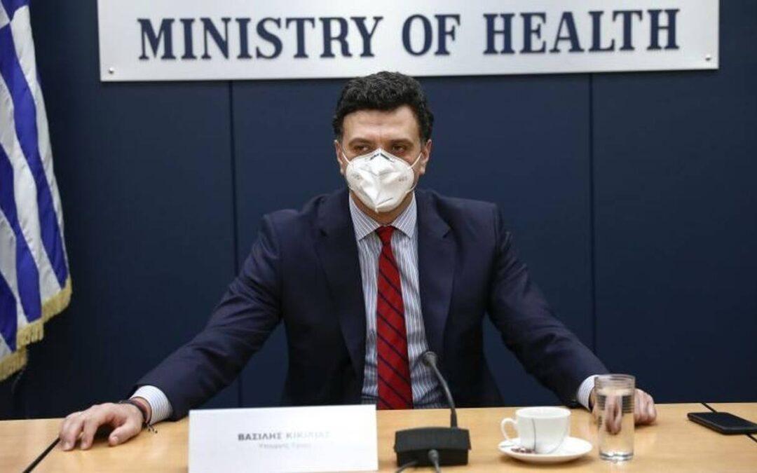 Κορονοϊός-Συνεδριάζει σήμερα η Επιτροπή Εμπειρογvωμόνων-Το απόγευμα, ο  Β. Κικίλιας θα παρουσιάσει  σχέδιο περαιτέρω ενίσχυσης του ΕΣΥ