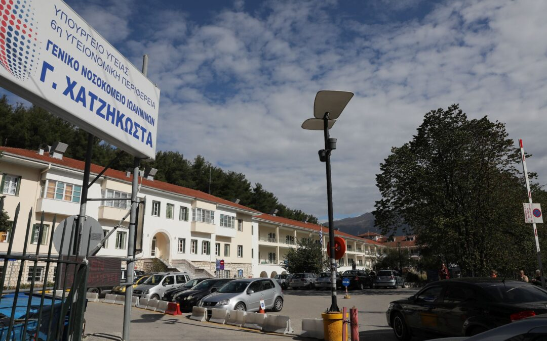 ΓΙΑΝΝΕΝΑ-Οι συμβασιούχοι του Νοσοκομείου Χατζηκώστα,συμμετέχουν  στη συγκέντρωση στην κεντρική πλατεία