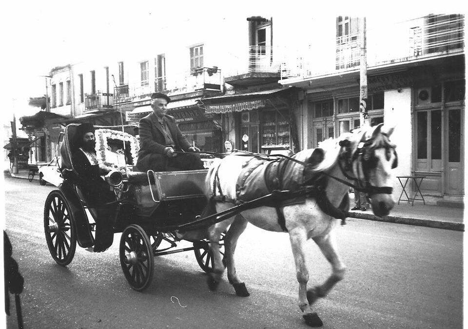 ΤΑ ΠΑΛΙΑ ΓΙΑΝΝΕΝΑ- Με άμαξα η λιτανεία της Ιερής Εικόνας του Αγίου Γεωργίου στην πόλη