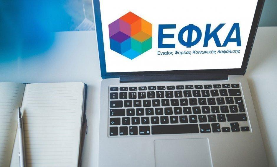 e-ΕΦΚΑ: 11 ηλεκτρονικές υπηρεσίες για αγρότες