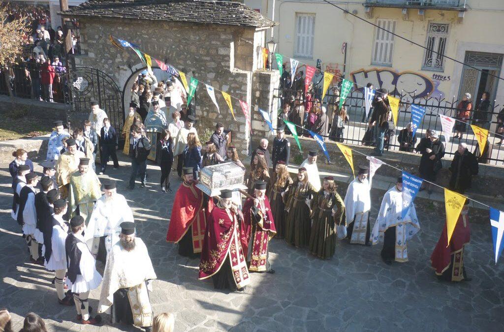 ΜΗΤΡΟΠΟΛΗ ΙΩΑΝΝΙΝΩΝ-Πρόγραμμα εορτασμού του Πολιούχου Νεομάρτυρα Αγίου Γεωργίου
