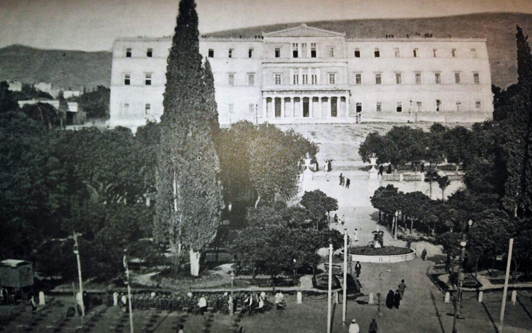 Η συναρπαστική ιστορία του ανακτόρου της πλατείας Συντάγματος που «είδε» ένα ασήμαντο χωριό να μετατρέπεται σε λαμπερή πρωτεύουσα