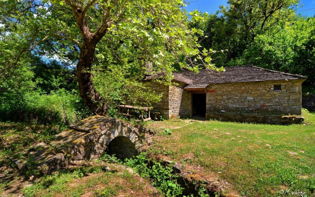 ΦΩΤΟΓΡΑΦΙΕΣ-Ο Παλιός Νερόμυλος στους Κήπους Ζαγορίου