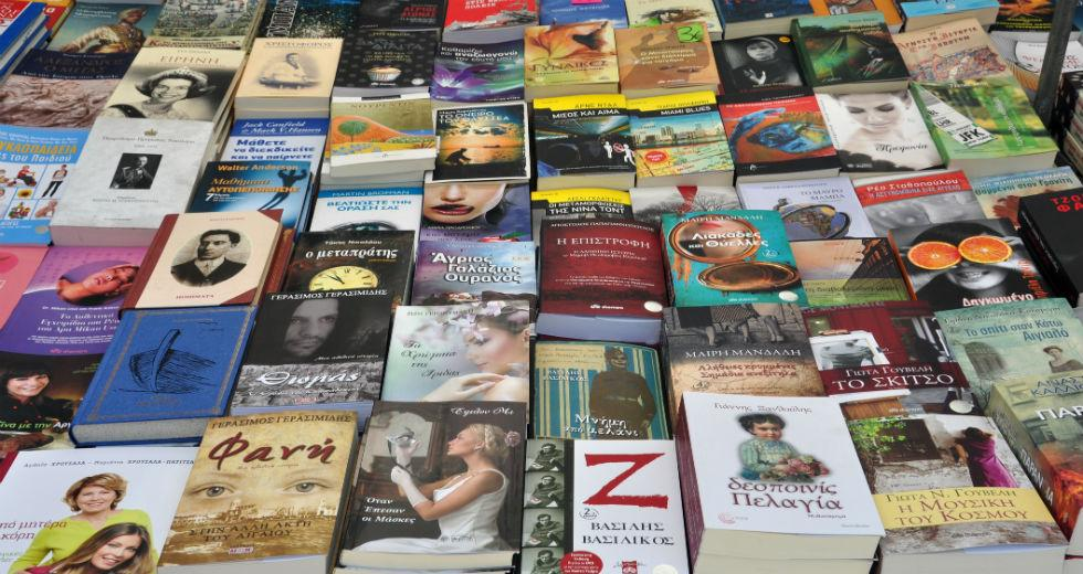 ΓΙΑΝΝΕΝΑ-Τα μέλη του Ελεύθερου Κοινωνικού Χώρου «Αλιμούρα», διοργανώνουν υπαίθριο βιβλιοπωλείο