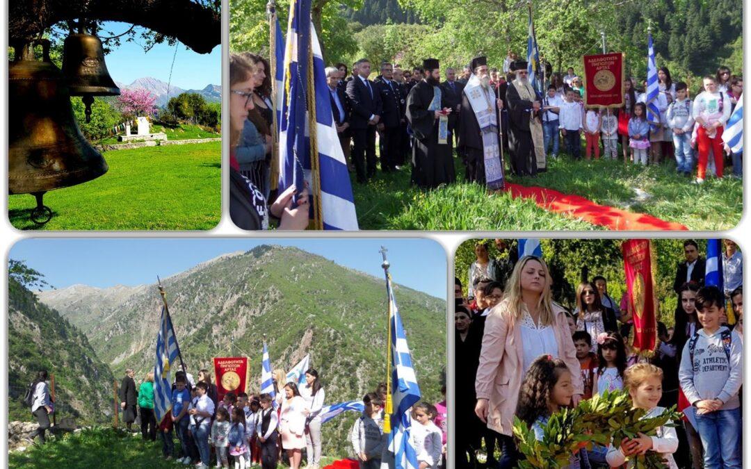 Μονή Σέλτσου: 217 χρόνια από το δεύτερο Ζάλογγο,στην  ορεινή Άρτα