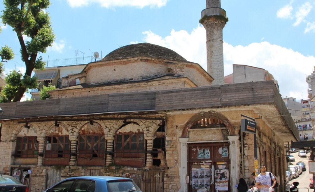 Στο ταμείο ανάκαμψης το Τζαμί Καλούτσιανης
