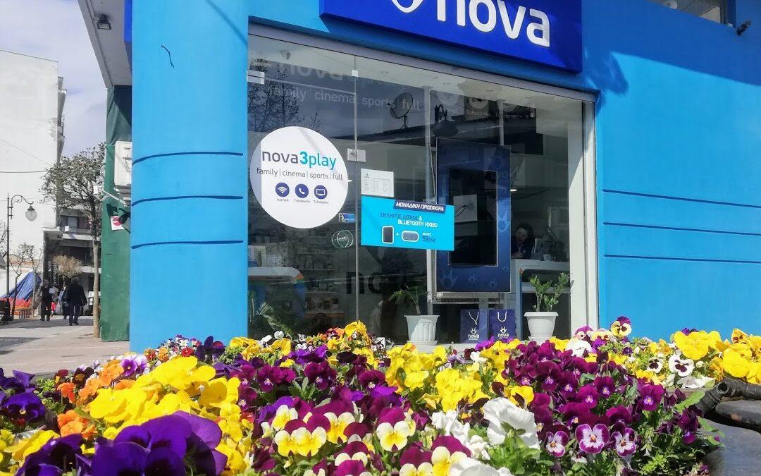 ΓΙΑΝΝΕΝΑ- Το κατάστημα Nova, αναζητά πωλητή/πωλήτρια