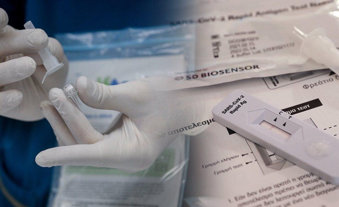 Συνέχιση της δωρεάν διάθεσης των self tests από τα φαρμακεία για Ιούλιο και Αύγουστο