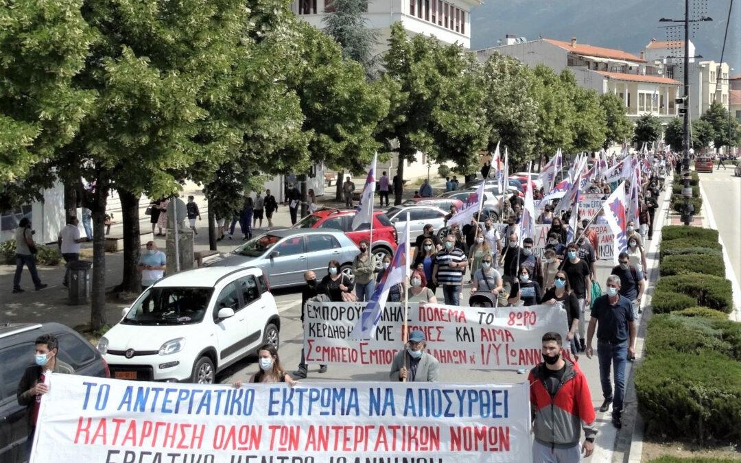 Κήρυξη 24ωρης Απεργίας από την ΑΔΕΔΥ