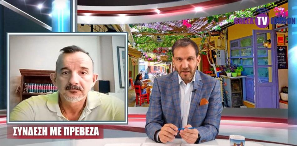 Σε πρώτο πλάνο οι ομορφιές , η ιστορία και οι παραδόσεις της Πρέβεζας στο Greek TV του Λονδίνου