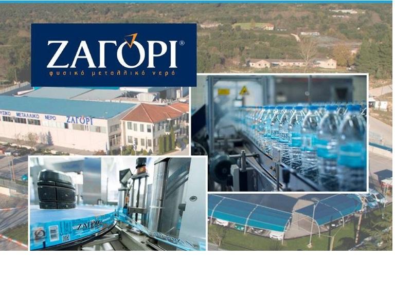 Η εταιρία «ΧΗΤΟΣ Α.Β.Ε.Ε – Φυσικό Μεταλλικό Νερό ΖΑΓΟΡΙ.»,αναζητά για άμεση πρόσληψη άνδρες και γυναίκες ανειδίκευτους,Χειριστές Μηχανημάτων και Τεχνικούς