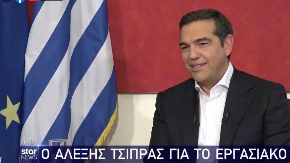 Αλ. Τσίπρας: Με το εργασιακό ο κ. Μητσοτάκης εξοφλεί γραμμάτιο έναντι εκείνων που τον στήριξαν προεκλογικά