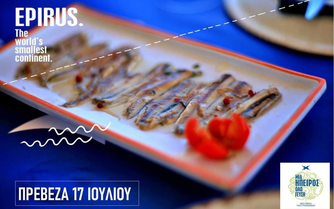 ΠΡΕΒΕΖΑ-Γαστρονομικό Φεστιβάλ της Περιφέρειας Ηπείρου