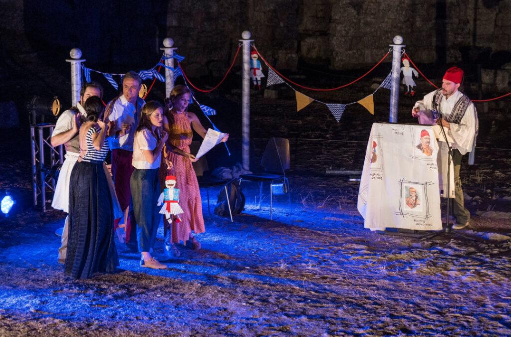 ΓΙΑΝΝΕΝΑ-Με ιδανικό τρόπο, άνοιξε η αυλαία του 5ου Φεστιβάλ Δωδώνης