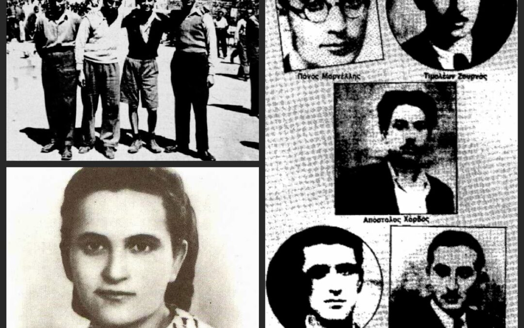 Η Δίκη της Πρίντζου που συντάραξε τα Γιάννενα με τους 16 εκτελεσθέντες τον Ιούλιο και Αύγουστο το 1948