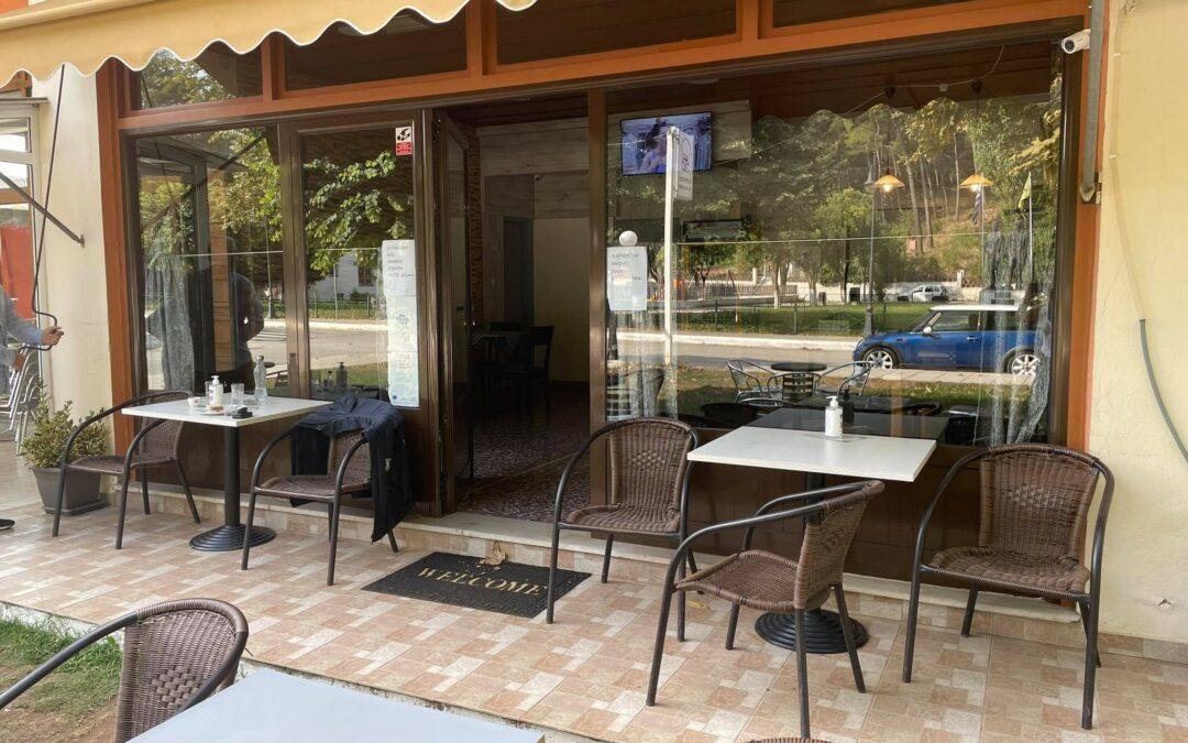 """Ζητειται κυρία για εργασία στο παραδοσιακό καφενείο """"Η πλατεια"""" στην Μπαφρα Ιωαννινων"""