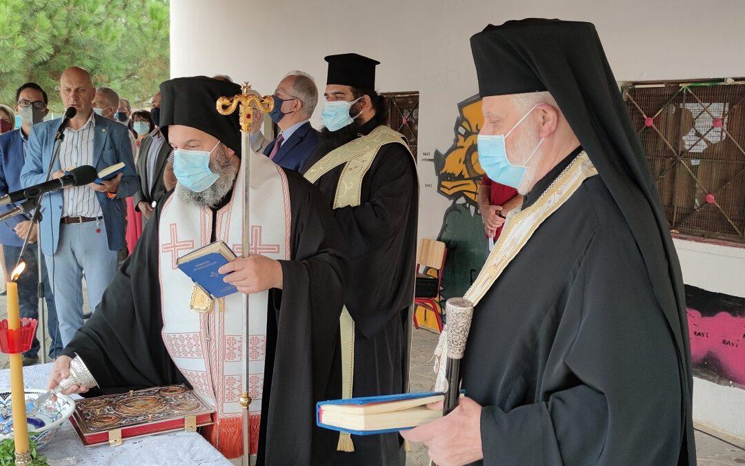 ΓΙΑΝΝΕΝΑ-Στον Αγιασμό της Ακαδημίας ο Δήμαρχος