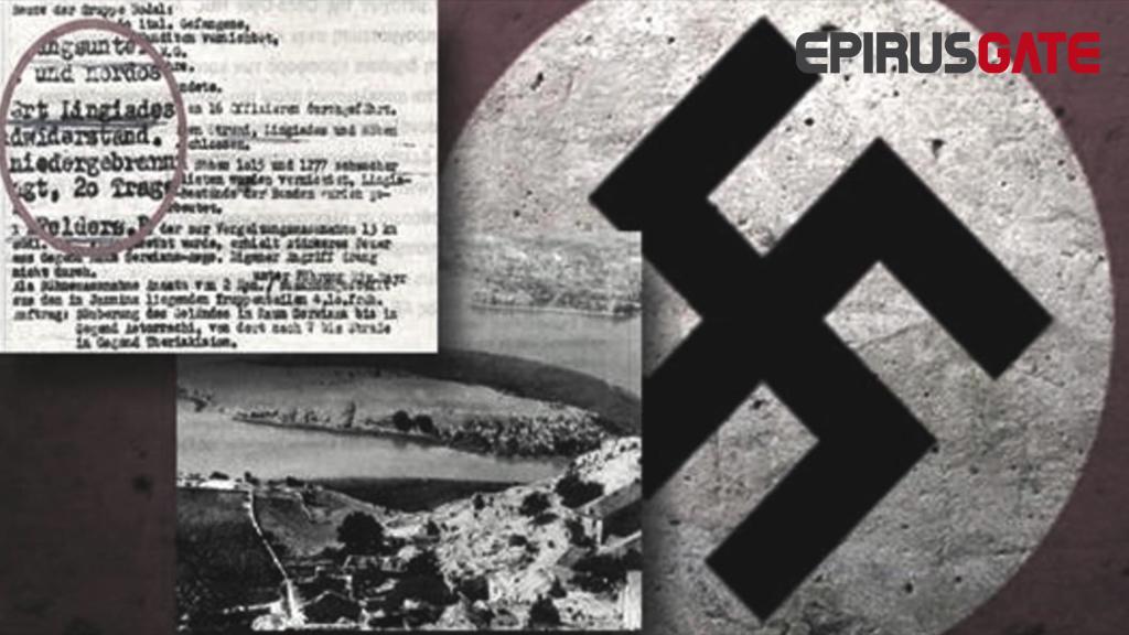 Οι Λιγκιάδες στις φλόγες – το σκάνδαλο συγκάλυψης ενός ναζιστικού εγκλήματος