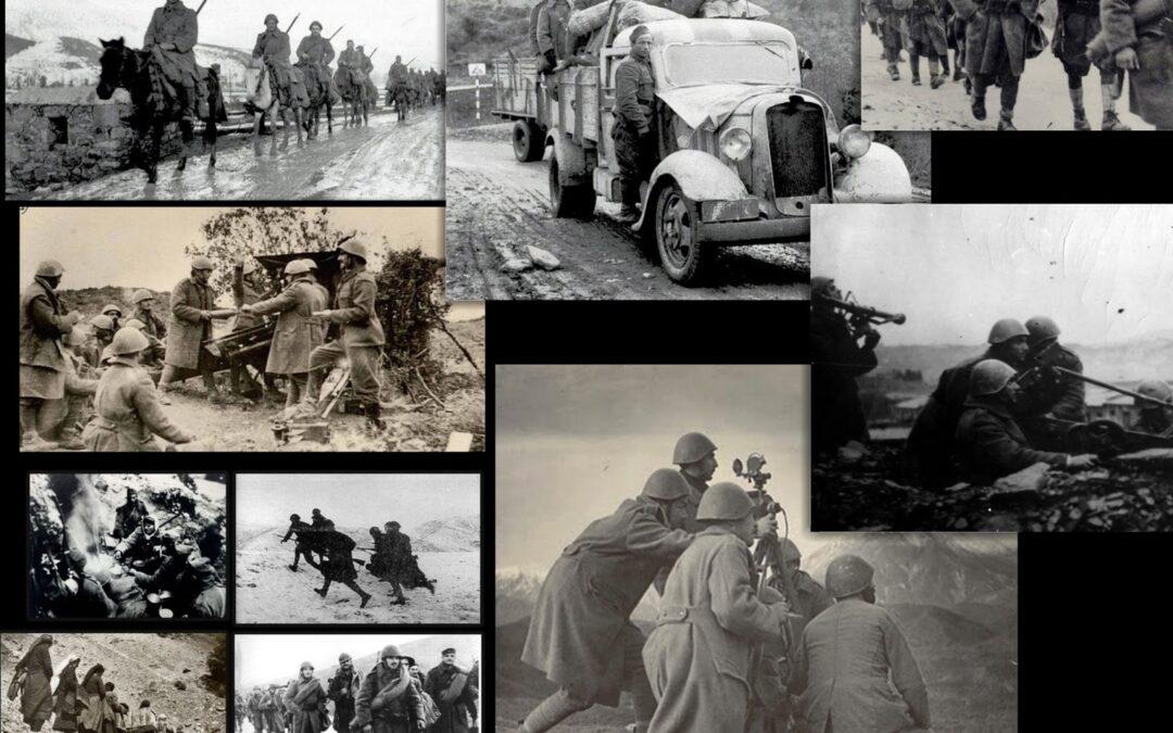 Πώς η Θρυλική 8η Μεραρχία συνέτριψε την ιταλική επίθεση στην Ηπειρο!