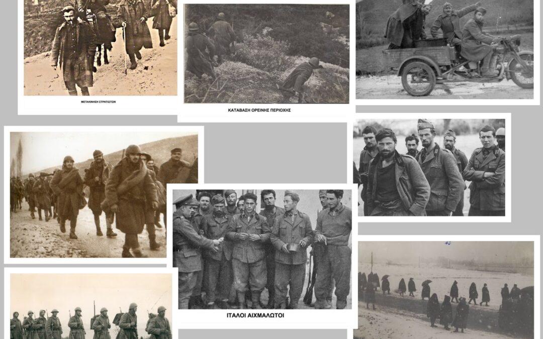 1940-Φωτογραφικό υλικό από την πορεία προς το μέτωπο